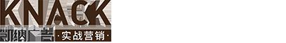 河南球吧网下载手机版广告有限公司