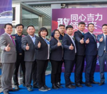 吉利新能源16家经销商联合开业典礼盛大开幕
